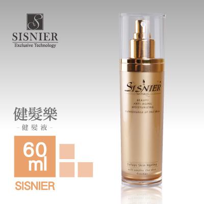 健髮樂-健髮液(60ml)