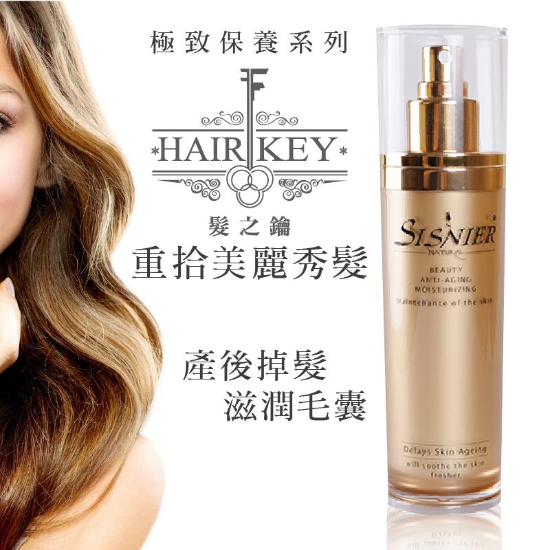 【髮之鑰】健髮樂-健髮液(60ml)