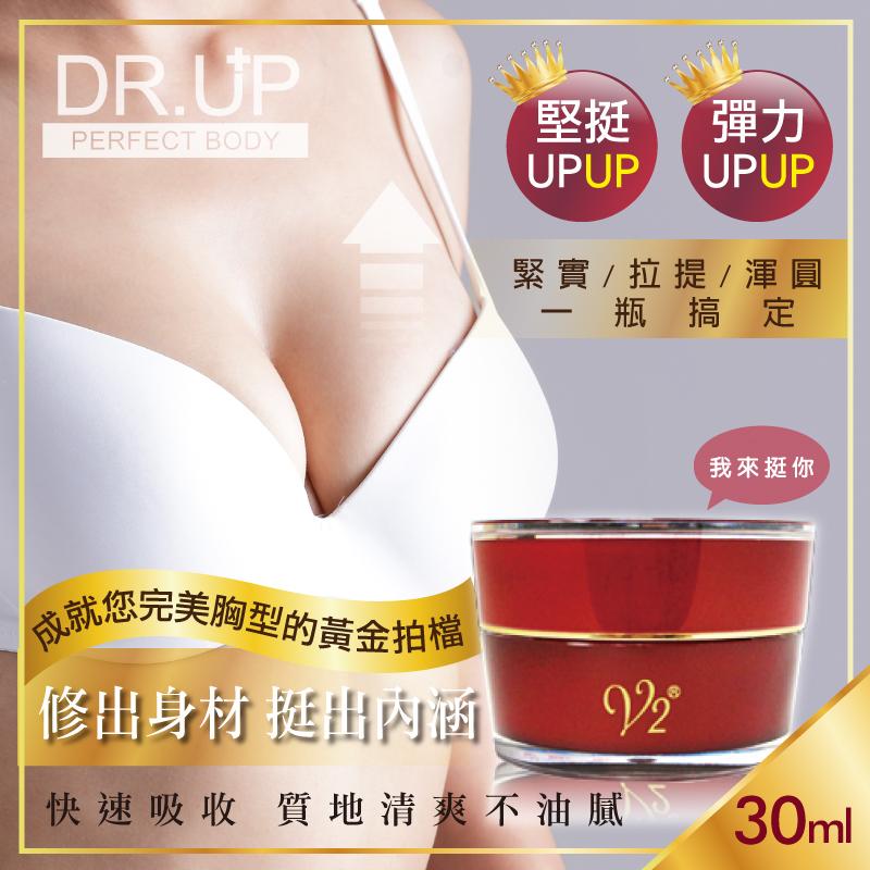 【DR.UP】活力美胸精華凝膠