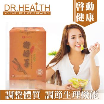 衛好蒡-黃金牛蒡酵素精華(買10送3)